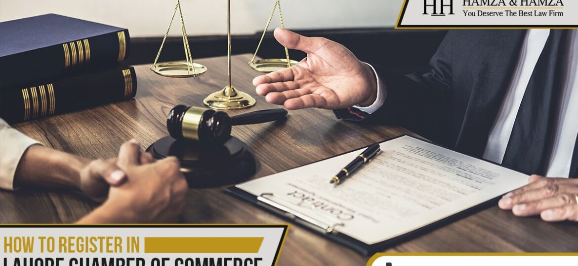 How to Register in Lahore Chamber of Commerce ?